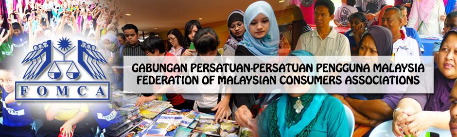 GABUNGAN PERSATUAN-PERSATUAN PENGGUNA MALAYSIA